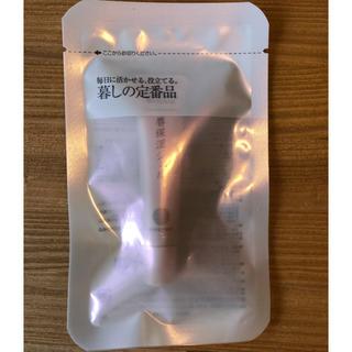 ドモホルンリンクル(ドモホルンリンクル)のドモホルンリンクル 唇保湿ジェル(リップケア/リップクリーム)