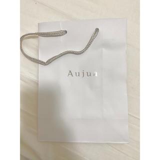 オージュア(Aujua)のAujua ミルボン 紙袋(ショップ袋)