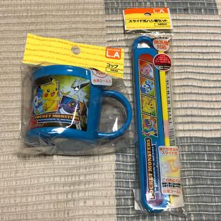 ポケモン(ポケモン)のポケモン スライドケース次箸とプラコップ 食洗機対応(弁当用品)