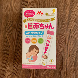 森永乳業 - E赤ちゃん ミルク スティック10本 未開封
