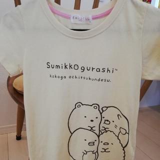 サンエックス(サンエックス)のすみっコぐらし Tシャツ 140センチ(Tシャツ/カットソー)