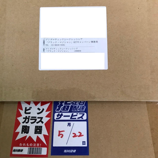 コナミ(KONAMI)のブラックマジシャンガールステンレス ブラックマジシャン プリズマティックセット(シングルカード)