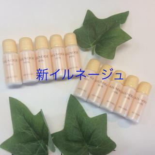 メナード(MENARD)のメナード  イルネージュ  ミルクC 【乳液】(乳液/ミルク)