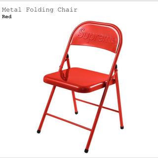 シュプリーム(Supreme)の★新品未使用★ Supreme Metal Folding Chair  イス(その他)