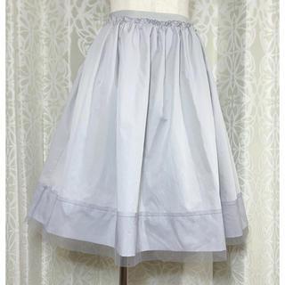 ランバンオンブルー(LANVIN en Bleu)のランバンオンブルー(LANVIN en Bleu) 淡水色ストレッチスカート(ひざ丈スカート)