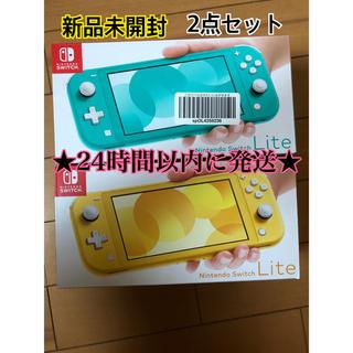 ニンテンドースイッチ(Nintendo Switch)の新品未開封 Nintendo Switch Lite イエロー&ターコイズ 2点(携帯用ゲーム機本体)