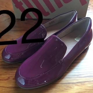 フィットフロップ(fitflop)のLENA PATENT LOAFER US 5 未使用展示品(ローファー/革靴)