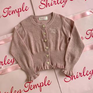 シャーリーテンプル(Shirley Temple)の🌸専用🌸シャーリーテンプル🎀カーディガン 110(カーディガン)