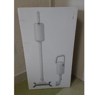 プラスマイナスゼロ(±0)の掃除機 コードレス ハンディ クリーナー デザイン家電 XJC-Y010(掃除機)