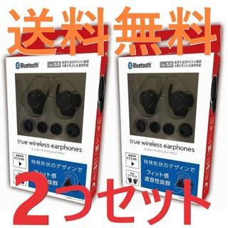 トゥルー ワイヤレスイヤホン TW-06E 2点 Bluetooth 完全独立型(ヘッドフォン/イヤフォン)