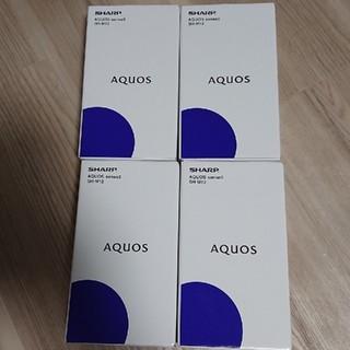 アクオス(AQUOS)のAQUOS sense3 SH-M12 シルバーホワイト 4台(スマートフォン本体)