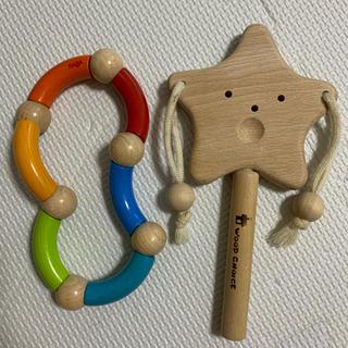 ハーバー(HABA)の木のおもちゃ二つセット(知育玩具)