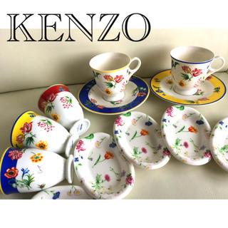 ケンゾー(KENZO)のKENZO コーヒーカップ  フリーカップ  皿  食器 12セット❣️(食器)