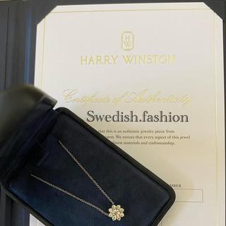 ハリーウィンストン(HARRY WINSTON)の2020年購入◆ほぼ新品◆ハリーウィンストン・サンフラワーペンダントネックレス◆(ネックレス)