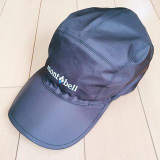 モンベル(mont bell)のmont-bell  GORE-TEX O.D.キャップ(キャップ)