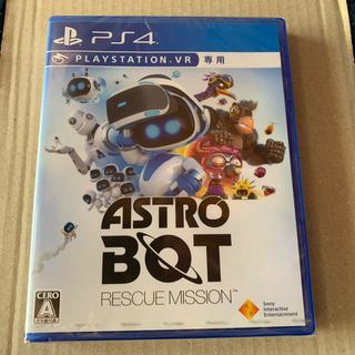 プレイステーションヴィーアール(PlayStation VR)の新品 PS VR アストロボット(家庭用ゲームソフト)