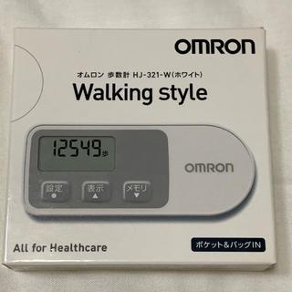 オムロン(OMRON)のオムロン 歩数計 HJ-321-W(ホワイト)(その他)
