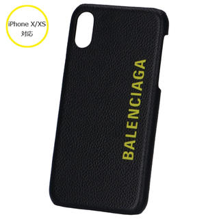 バレンシアガ(Balenciaga)のBALENCIAGA バレンシアガ iPhone X/XS ケース スマホケース(iPhoneケース)