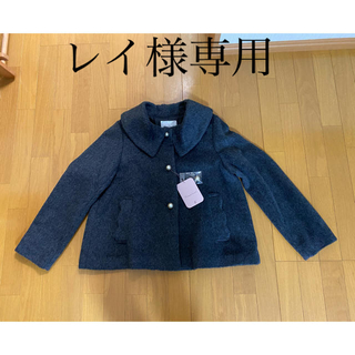 クチュールブローチ(Couture Brooch)の✨新品・未使用✨Couture Brooch コート&スカート(毛皮/ファーコート)