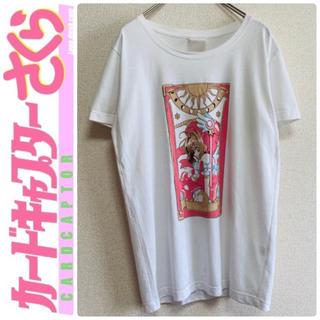 ビームス(BEAMS)の一点物 ヴィレッジヴァンガード限定 カードキャプターさくら Tシャツ レディース(Tシャツ(半袖/袖なし))