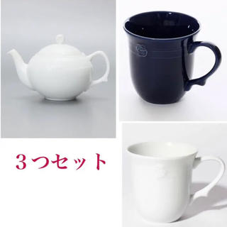 アフタヌーンティー(AfternoonTea)のAfternoon Tea ポット&マグ2つセット(新品未使用)(グラス/カップ)