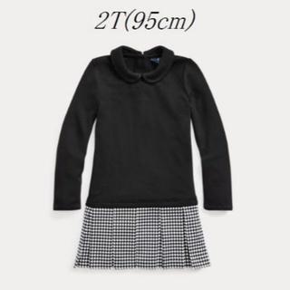ラルフローレン(Ralph Lauren)のRalph Lauren ポンチスカート インターロック ドレス 2T(ワンピース)