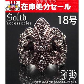 百合 紋章 フレアガンメタブラックカラー メンズリング 指輪 Hiphop18号(リング(指輪))