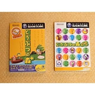 ニンテンドーゲームキューブ(ニンテンドーゲームキューブ)の【任天堂 GAME CUBE】ゲームソフト2本セット  メモリーカード付き(その他)