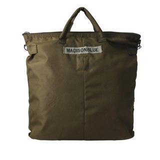 マディソンブルー(MADISONBLUE)のマディソンブルー ヘルメットバッグ トート 新品(トートバッグ)