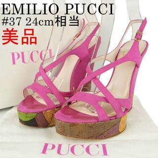 エミリオプッチ(EMILIO PUCCI)のエミリオ プッチ 美品 #37 24cmレザー ウェッジソール サンダル(サンダル)