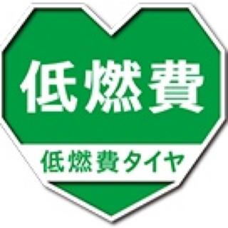 ダンロップ(DUNLOP)のタカちゃん工場様①(タイヤ)
