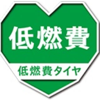 ダンロップ(DUNLOP)のタカちゃん工場様②(タイヤ)