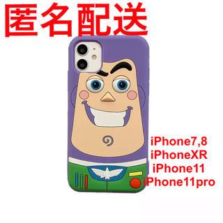 トイストーリー(トイ・ストーリー)の iPhoneケース ディズニー トイストーリー ピクサー (iPhoneケース)