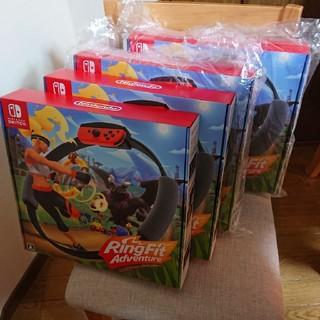 ニンテンドースイッチ(Nintendo Switch)の新品未開封リングフィット アドベンチャー 4台(家庭用ゲームソフト)