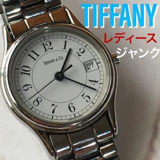 ティファニー(Tiffany & Co.)のティファニー レディース 腕時計 ジャンク TIFFANY(腕時計)