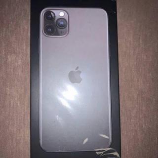 アップル(Apple)のiPhone 11 Pro Max  新品未開封  256GB  (スマートフォン本体)