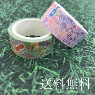 ポケモン(ポケモン)の【新品・未使用】ポケモン マスキングテープ 2set(テープ/マスキングテープ)
