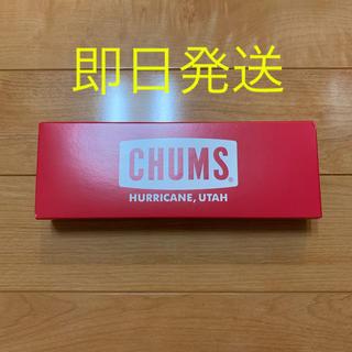ベビージー(Baby-G)のカシオ G-SHOCK baby-g chums チャムス(腕時計(デジタル))