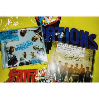 ジェネレーションズ(GENERATIONS)のGENERATIONS  DVD(アイドルグッズ)