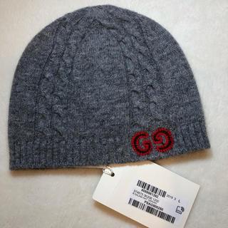 グッチ(Gucci)のグッチGUCCIニット帽 サイズL サイズ50㎝(帽子)