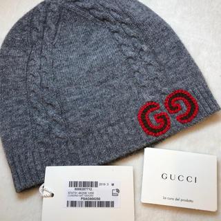 グッチ(Gucci)のグッチGUCCIサイズM 54㎝ ニット帽子(帽子)