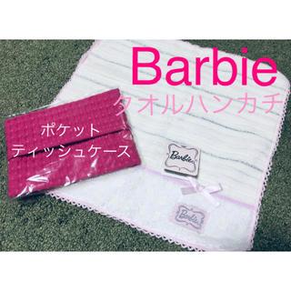 バービー(Barbie)の★Barbie★ タオルハンカチ & ポケットティッシュケース(ハンカチ)
