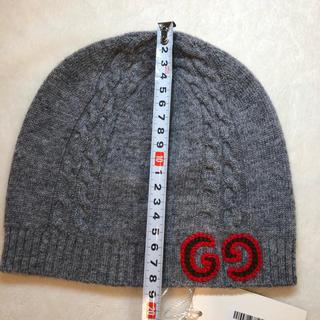 グッチ(Gucci)のGUCCIグッチ ニット帽子キッズサイズL 56㎝(帽子)