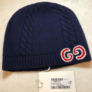 グッチ(Gucci)のGUCCIグッチネイビーニット帽 サイズL   56㎝(帽子)