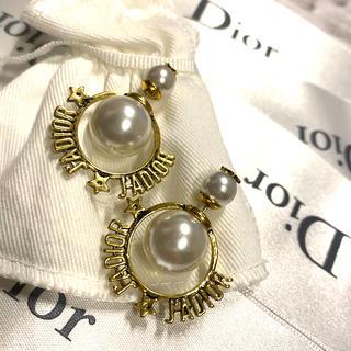 クリスチャンディオール(Christian Dior)のディオール ピアス 在庫一点のみ(ピアス)