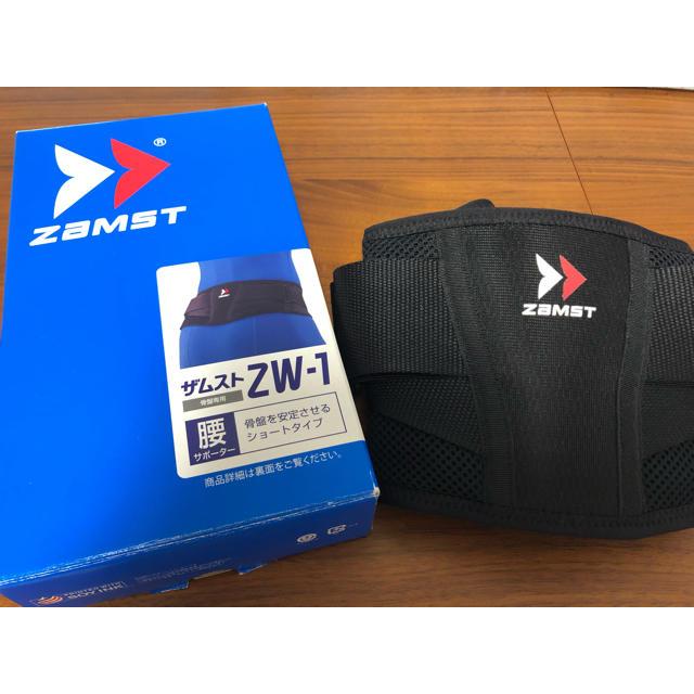 ZAMST(ザムスト)の美品!ザムスト 腰 サポーター スポーツ/アウトドアのトレーニング/エクササイズ(トレーニング用品)の商品写真