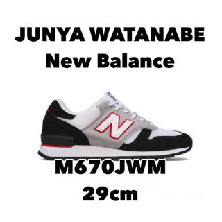 ジュンヤワタナベコムデギャルソン(JUNYA WATANABE COMME des GARCONS)のJUNYA WATANABE New Balance M670JWM(スニーカー)