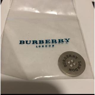 バーバリー(BURBERRY)のBurberry London ボタン(各種パーツ)