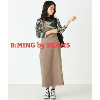 ビーミング ライフストア バイ ビームス(B:MING LIFE STORE by BEAMS)のビーミング ビームス サロペットスカート ジャンパースカート(ロングスカート)