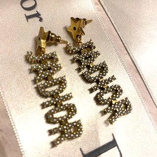 クリスチャンディオール(Christian Dior)のディオールピアス (ピアス)